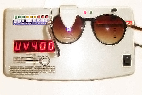 Ar akiniai apsaugo nuo saulės